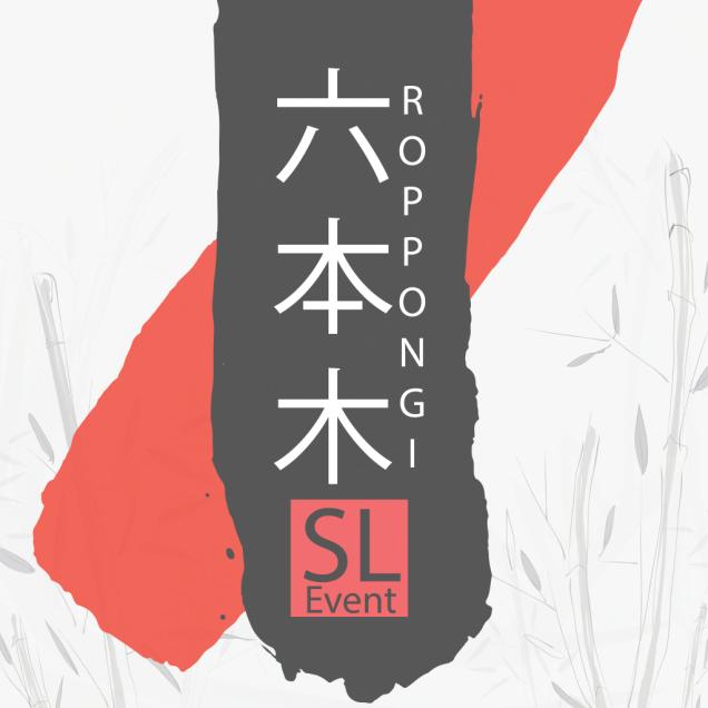 Roppongi Event-LOGO.png